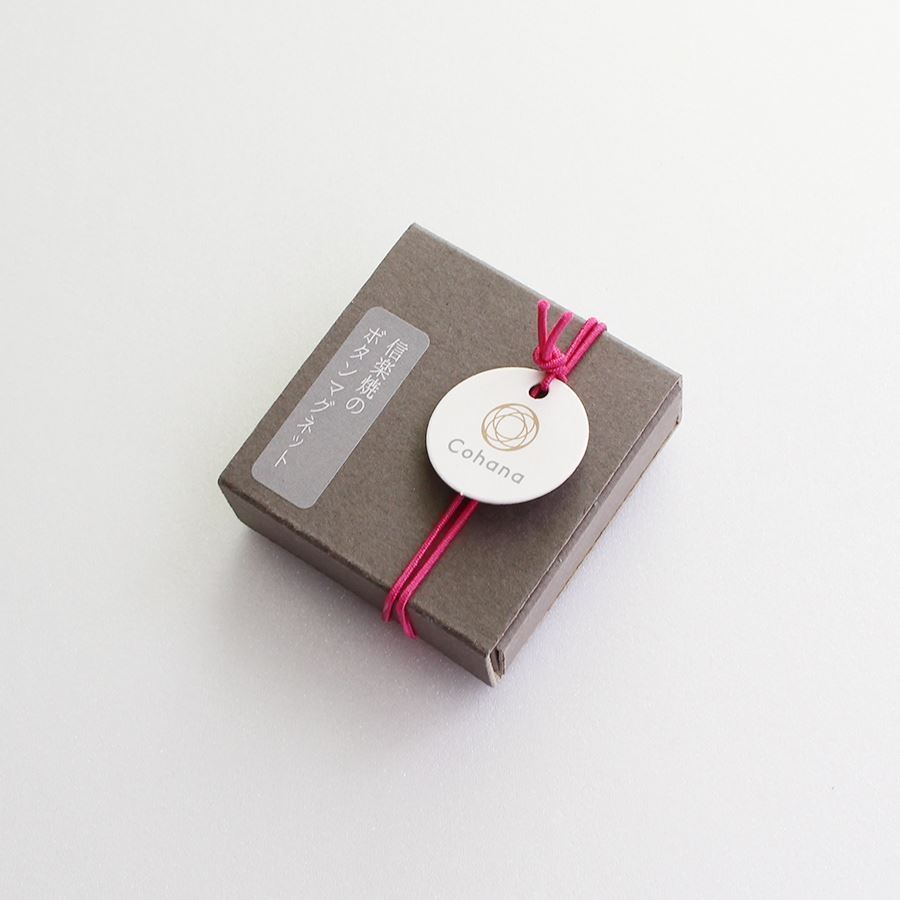 Magnetic Button (pink)